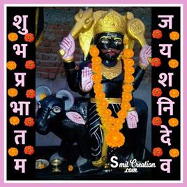 Shubh Prabhat Shani Dev Photo