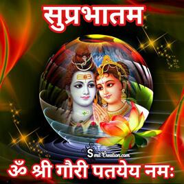 Shubh Prabhat Shankar Photo