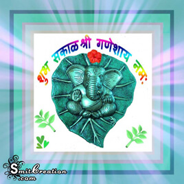 Shubh Sakal Ganpati Photo