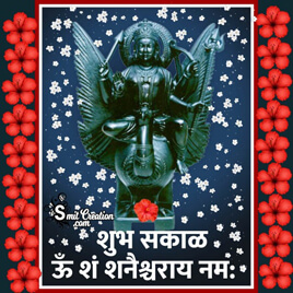 Shubh Sakal Shani Dev Photo