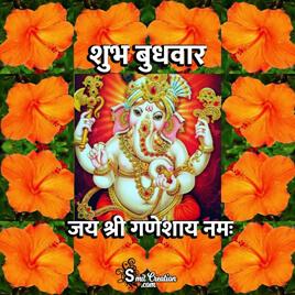 Shubh Sakal Budhavar Photo