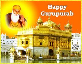 Guru Purab Pictures
