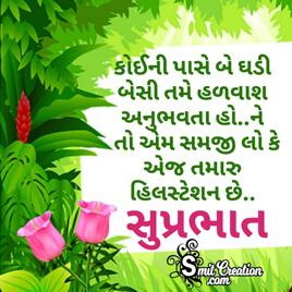 Shubh Savar Gujarati Photo