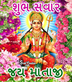 Shubh Savar Jai Mataji Photo