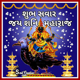 Shubh Savar Shani Dev Photo