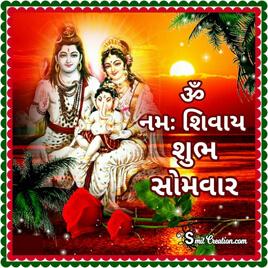 Shubh Savar Week Images