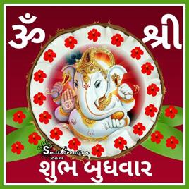 Shubh Savar Budhvar Photo