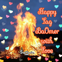 Lag BaOmer Pictures