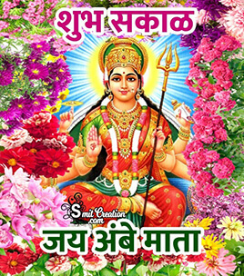 Shubh Sakal Devi Photo