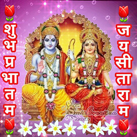 Shubh Prabhat Ram Photo