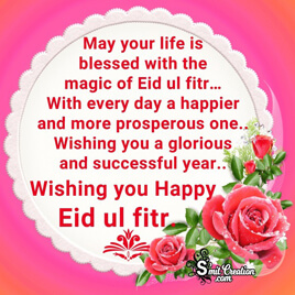 Eid al-Fitr Pictures