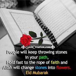 Eid-al-Adha Pictures