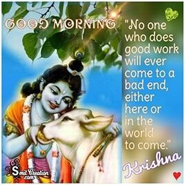 Good Morning Krishna Pictures