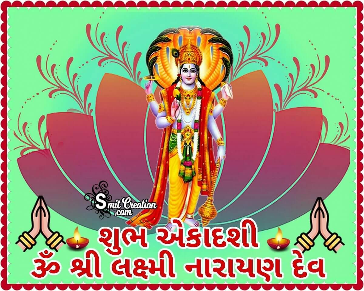Shubh Ekadashi Gujarati Image
