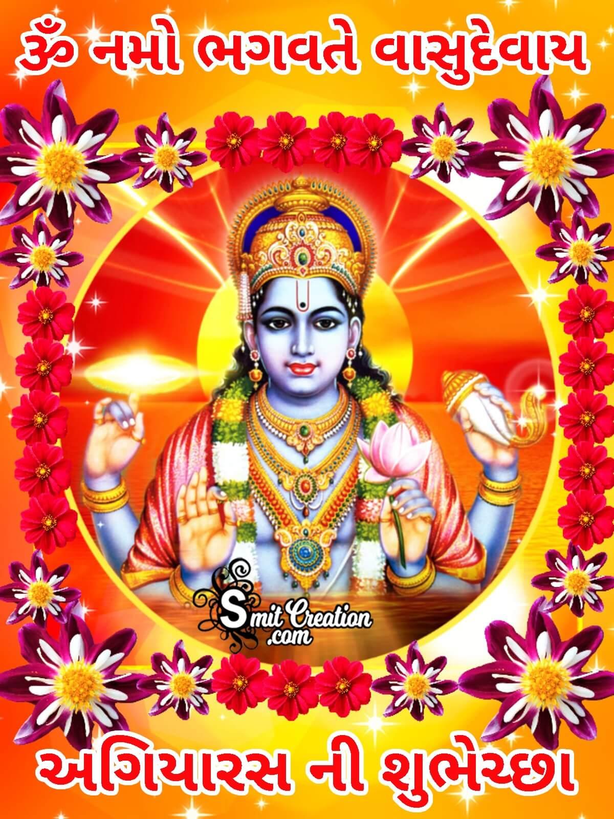 Agiyaras Ni Shubhechha