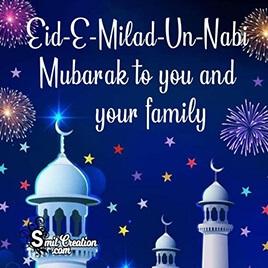 Eid-e-Milad-un-Nabi Pictures
